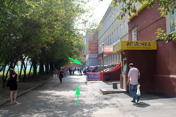 фото прохода от метро 3
